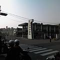 遠紡(元智科學園區)