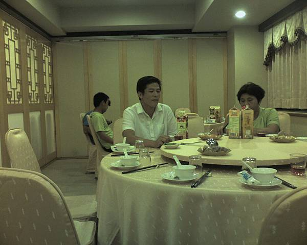 政東&黃阿姨