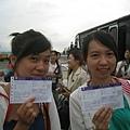 億文&芷寧拿著機票
