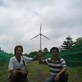 我&小白拿著風車