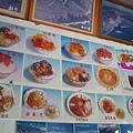 越南麵的菜單