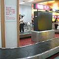 在松山機場等行李