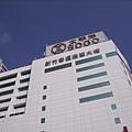 047_新竹車站前的太平洋SOGO