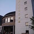 067_橫山民俗文物館2
