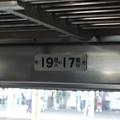 008_支線的電車都是自強號改裝的