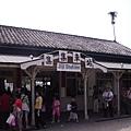017_集集車站的大門