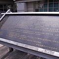 020_集集車站復建紀念碑
