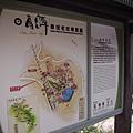 037_車埕老街導覽圖