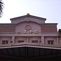 062_水里車站外1