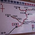 071_豐榮客運營運路線圖