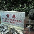 005_青潭