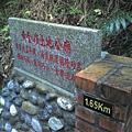 008_黃金嶺土地公廟