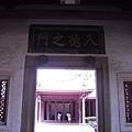 031_入德之門