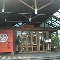006_九芎埕美食館1