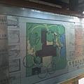 013_設治紀念館說明牌