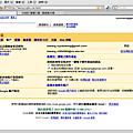 gmail_chinese