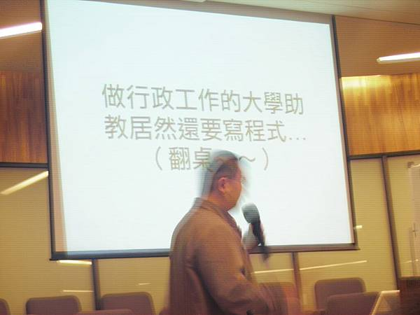 022_搞笑的presentation.jpg