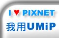 umip_pro