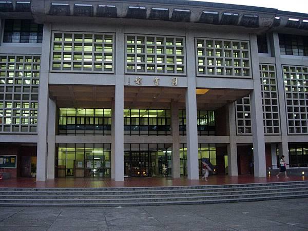 035_東海圖書館
