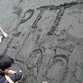 050_PNK寫的PTT宜蘭板
