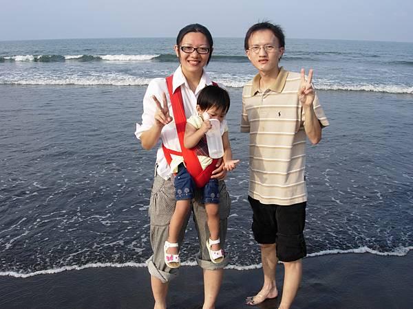069_阿彥與丫頭媽