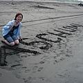 041_aschumi與沙灘合照1