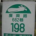 022_烘爐茶壺的地址