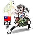 clickclickclick_9