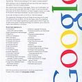 google_job_1