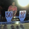 012_豆腐岬旁的烤魷魚1