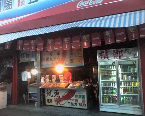013_豆腐岬旁的烤魷魚2