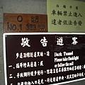 017_沿線隧道黑暗