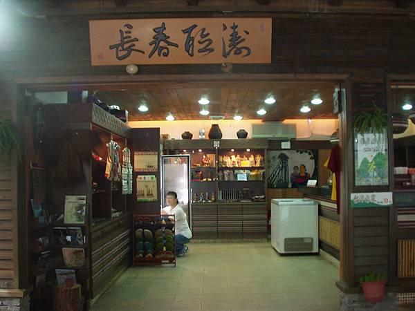 019_長春祠旁的紀念商店
