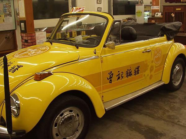 022_曾記麻糬展示車