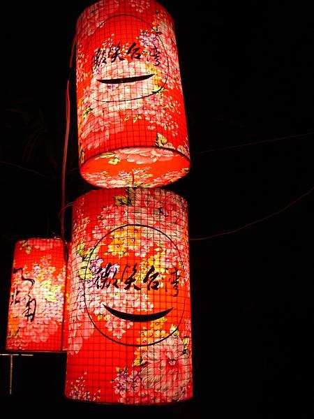 005_微笑台灣小燈籠1
