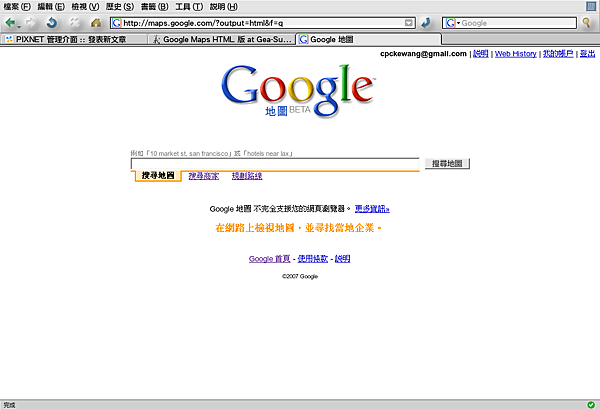 googlemaps_html_1