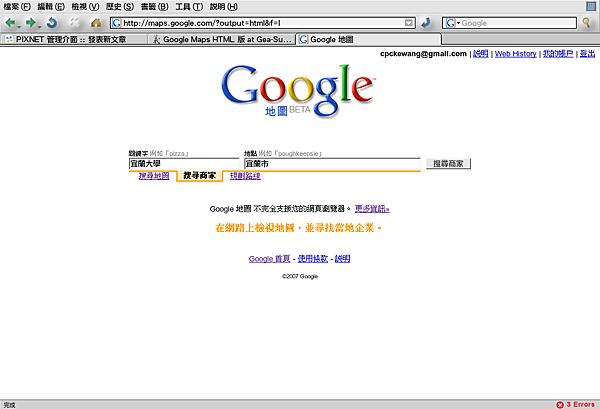googlemaps_html_2