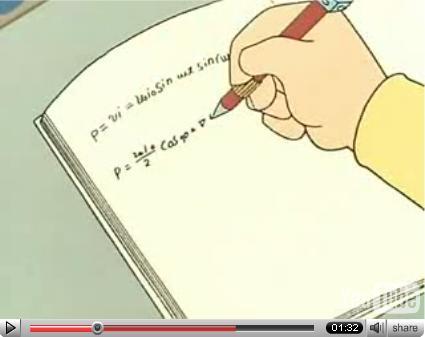 大雄的數學成績_3