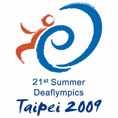 2009臺北聽障奧林匹克運動會