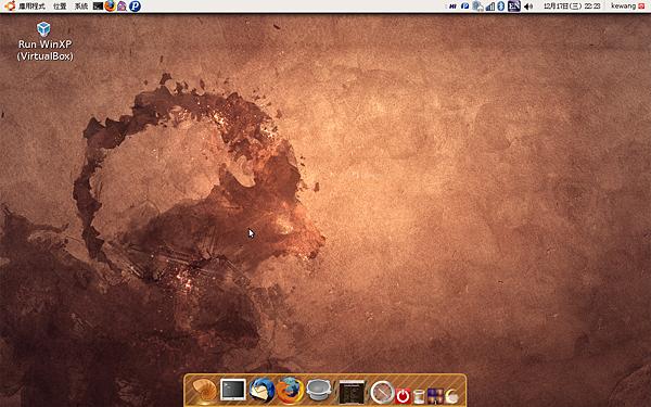 F80S_ubuntu