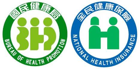 健保局&國健局logo