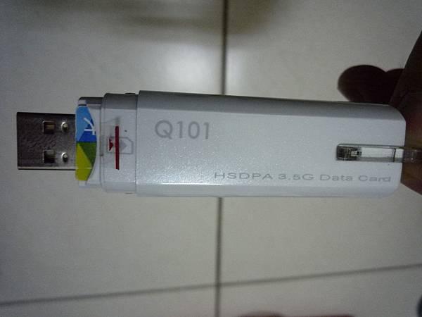 P1000641.jpg