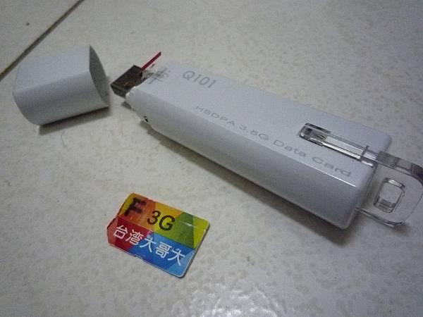 P1000648.jpg