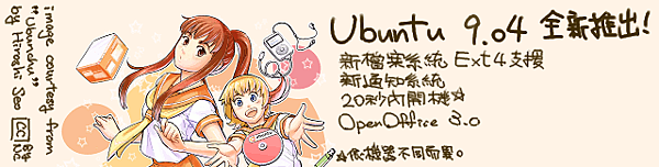 ubuntu9.04