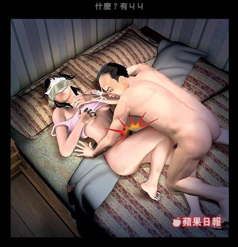 蘋果日報_2