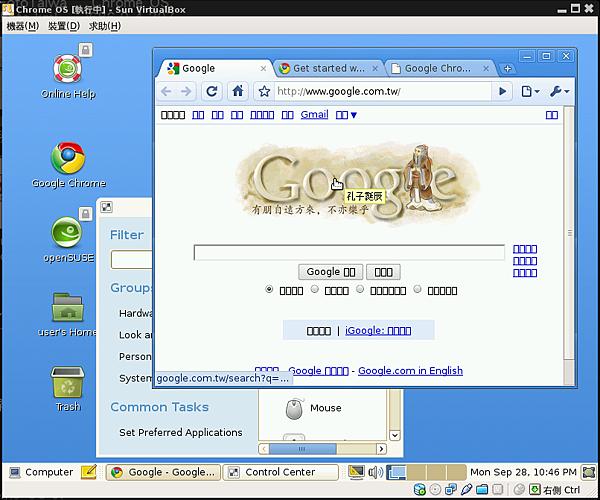 fake Google Chrome OS