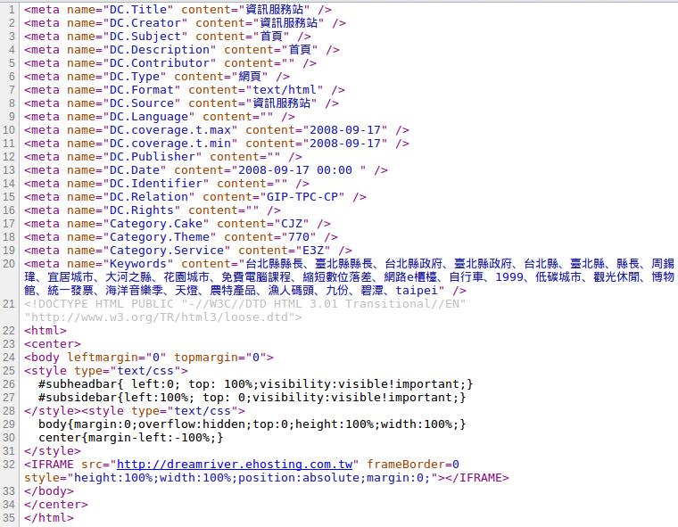 用Google Chrome看中港大排網站
