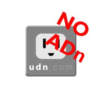 NO ADn