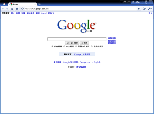 google chrome os_1