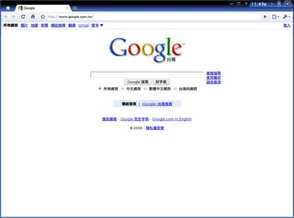 google chrome os_1